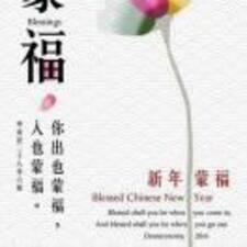 Henkilön Guiying käyttäjäprofiili