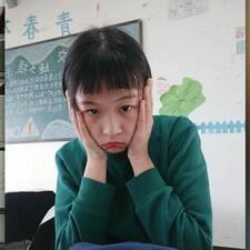 Nutzerprofil von 天雯
