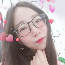 Perfil do utilizador de 林木