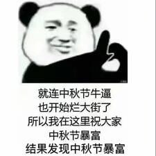 Perfil do utilizador de 肖钧