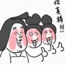 涵婷 User Profile