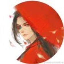 李璐彤 User Profile