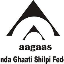 Aagaas Biotourism User Profile