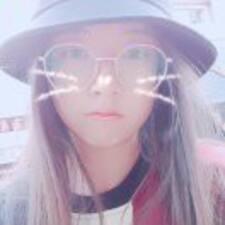 昀 User Profile