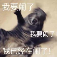 钰瑶 Kullanıcı Profili