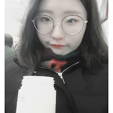 예람 User Profile