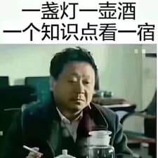Nutzerprofil von 龙龙