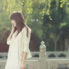 宗林 felhasználói profilja