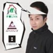 昌隆さんのプロフィール