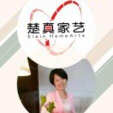 Profil utilisateur de 楚真