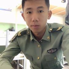 Profil utilisateur de 陈光