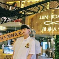 Nutzerprofil von 文竹