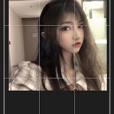 Perfil de usuario de Cheung