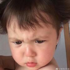 Profil utilisateur de 玮嘉