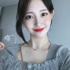 韩 Kullanıcı Profili