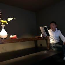 Zjisti více o hostiteli 源成