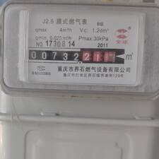 睿峰 felhasználói profilja