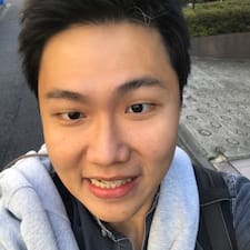 Wei Jie User Profile