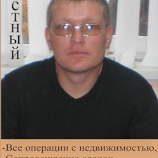 Profil korisnika Андрей