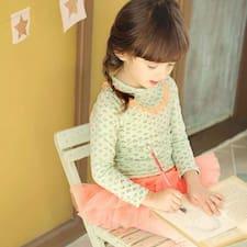 Nutzerprofil von 黄安琪