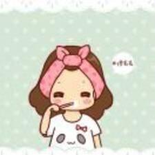 婧媛 User Profile