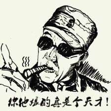 Profil utilisateur de 勐