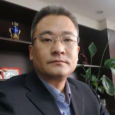 Profil Pengguna 勇