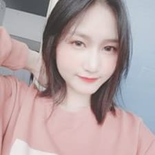 Profil utilisateur de Tiên