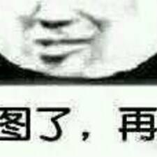 Profil utilisateur de 冀祥