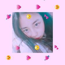 妍馨 Kullanıcı Profili