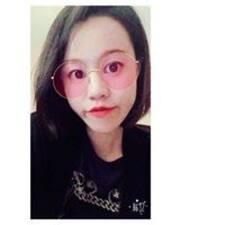 โพรไฟล์ผู้ใช้ Jiajie