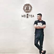 Profil korisnika 广南