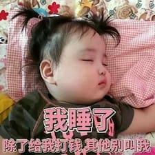 Qianyun님의 사용자 프로필
