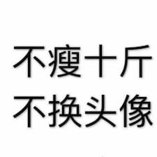 浩嘉 User Profile