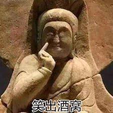 Nutzerprofil von 刘文静
