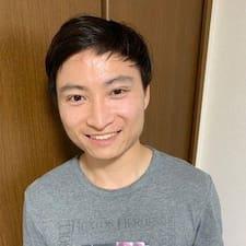 Profil Pengguna Han Ee