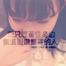 雷雷 User Profile