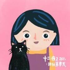Профиль пользователя 毓馨