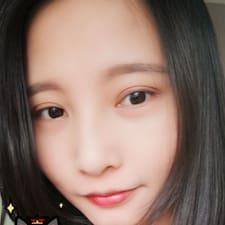 Profil Pengguna 晓曼