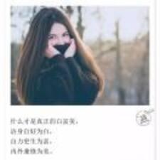 Profil Pengguna 颖汝