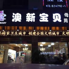 Gebruikersprofiel Shangling
