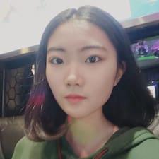 文河 User Profile