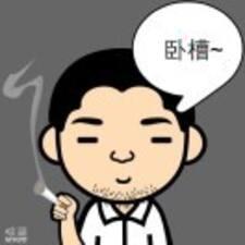 Nutzerprofil von 骏