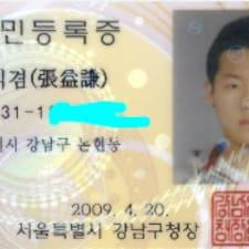 Ikgyeom User Profile