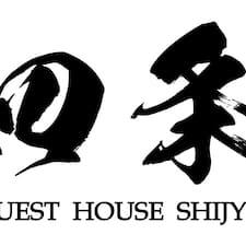 Guesthouse Shijo User Profile