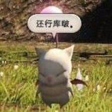 Gebruikersprofiel 杨
