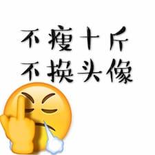 Perfil de usuario de 敏