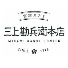 Profilo utente di 高岡