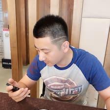 Profil utilisateur de 桂利