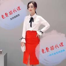 金妮 User Profile